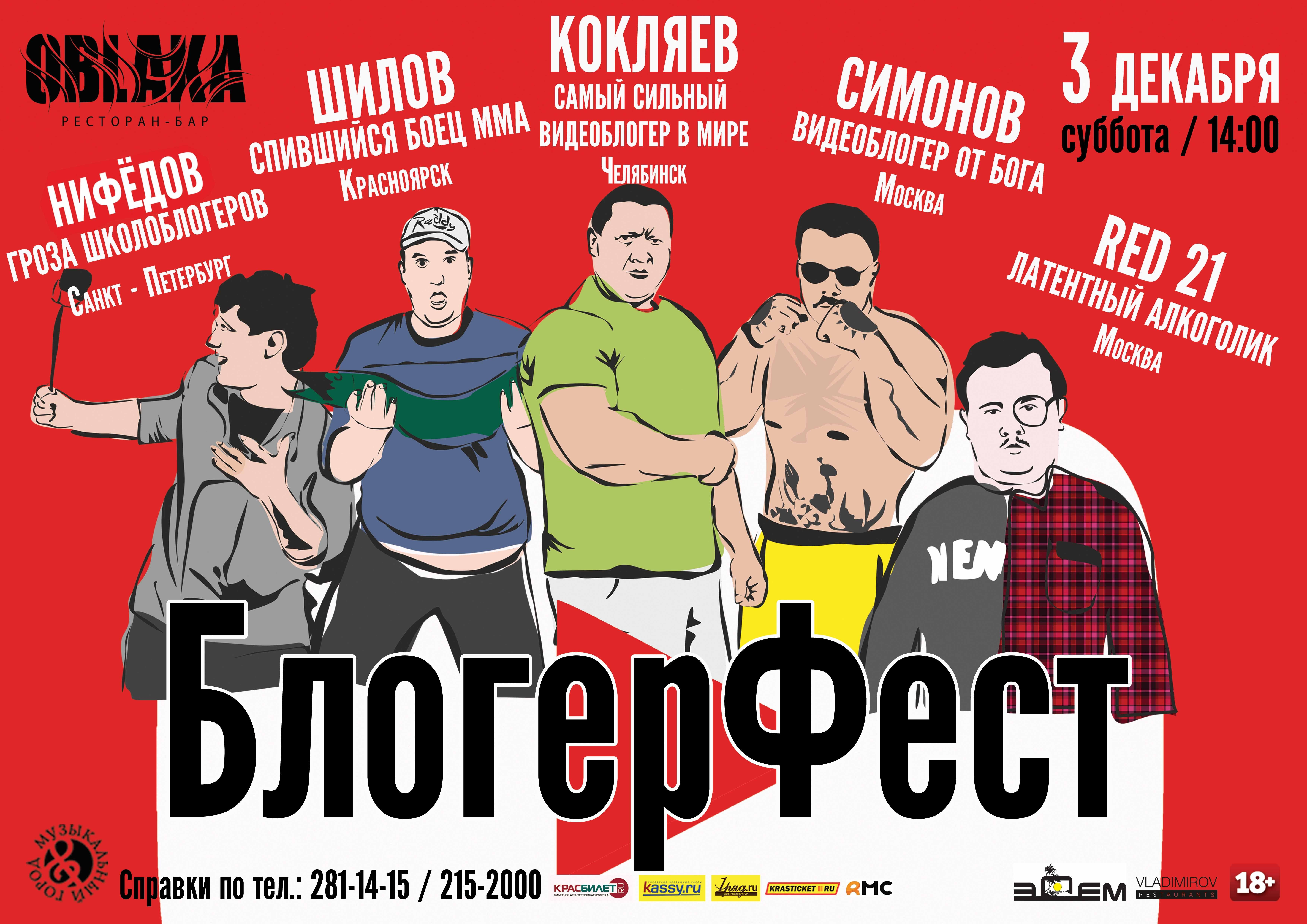 Афиша спектаклей в Москве. Афиша театров Москвы на 2017 год.