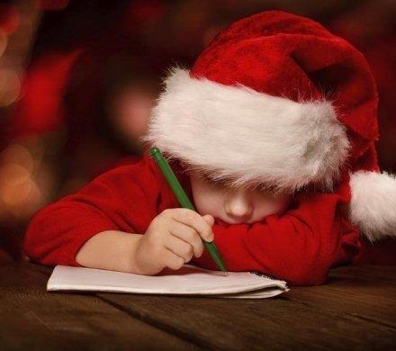Детский фотоконкурс «Письмо Деду Морозу»