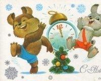 В Тольятти откроется выставка советских новогодних открыток