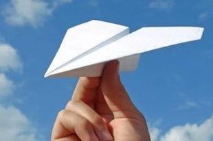 Сургут установит рекорд России по бумажным самолетикам