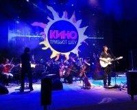 Симфонический оркестр исполнит в Тольятти хиты группы «Кино»