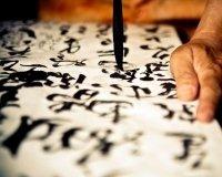 Тюменцев научат писать новогодние поздравления на китайском