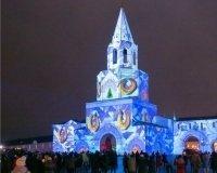 27 декабря на Спасской башне Казанского Кремля стартует маппинг – шоу