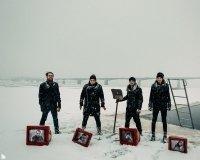 Инди-группа «Марсу нужны любовники» презентует в Кургане новый альбом