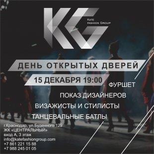 "День открытых дверей группы компаний ""Kate Fashion Group"""