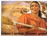 Карагандинцев приглашают на выставку «Герои будней трудовых»