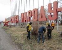 В Кургане демонтируют стелу «Слава народу-герою»