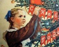 В Музее советского быта откроется новогодняя выставка