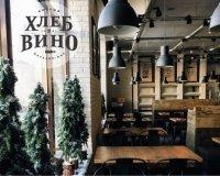 В Казани открылся бар «Хлеб и Вино»