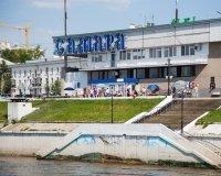 Самарский речной вокзал ждет реконструкция