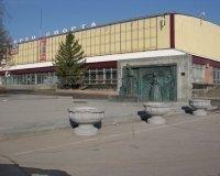На реконструкцию Дворца спорта пожертвовали 200 миллионов рублей