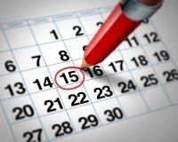 В Самаре выпустили «Календарь знаменательных дат» на 2017 год