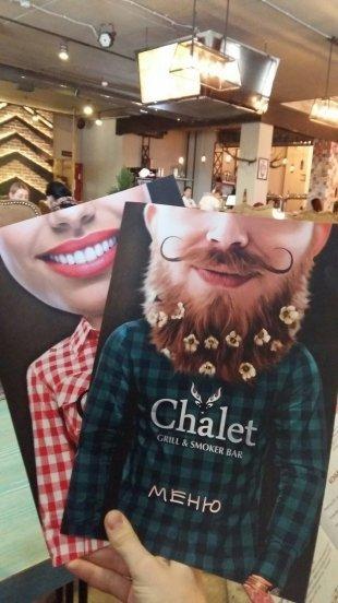 """Пар, мясо, рога, пироженки в новом ресторане """"Chalet"""""""