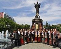 Краснодар примет участие в международном флешмобе