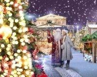 В Москве пройдет фестиваль «Путешествие в Рождество».