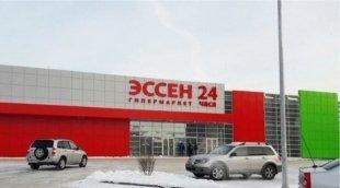 Гипермаркет «Эссен» на улице Кул Гали откроется 9 декабря
