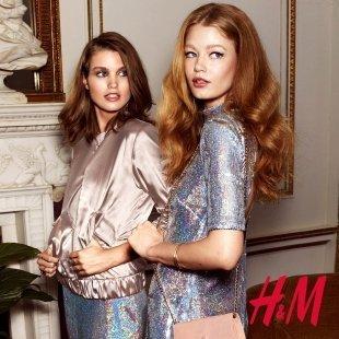 Магазин H&M открылся сегодня в Ижевске