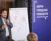 10-11 декабря в Иркутске пройдет форум городских сообществ