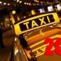 Специальная скидка для таксистов!