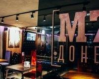 14 ноября открылось новое уютное место в столице Лаунж донер M7