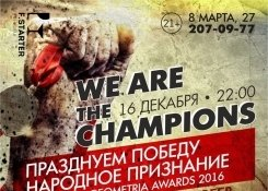 We are the champions!