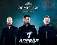 Немецкая рок-группа OOMPH