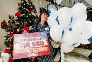 100 000 рублей в подарок! Кто стал победителем проекта «Большой ремонт на Радио Дача»?