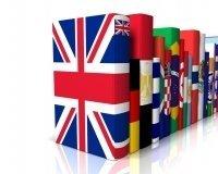 Где выучить иностранный язык?