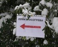 В Сургутском районе работает пять пунктов обогрева