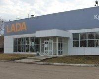 Дилерский центр Lada в Красноярске закрывается