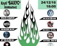 Карагандинских любителей рок-музыки приглашают на Ёлку
