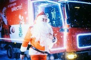 Рождественский караван Coca-Cola приедет в Воронеж