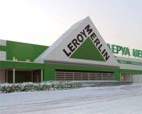 Сдвинулись сроки открытия третьего магазина «Leroy Merlin» в Красноярске