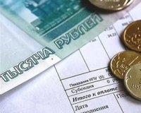 Повышение платы за коммунальные услуги в Сургуте ожидается летом.