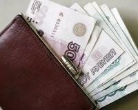 Названы пять самых дорогих вакансий 2016 года в Сургуте