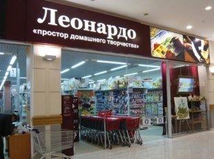 В Казани в ТРЦ «Южный» открылся хобби-гипермаркет «Леонардо»