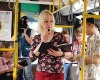 """По улицам Тюмени вновь проедет """"Литературный автобус"""""""