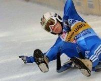 В Москве пройдет этап Кубка мира по санному спорту.