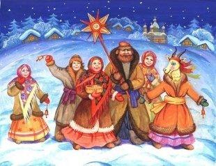 Худмузей приглашает колядовать на Святки