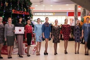 Фотоотчёт с модного показа от сети магазинов «Классика»