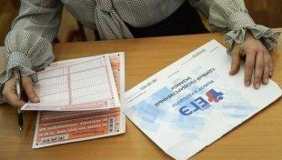 Югорские школьники до 1 февраля должны определиться с предметами для сдачи ЕГЭ