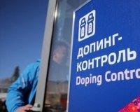 Допинговый скандал не помешает Сургуту принять Мировую Лигу по волейболу
