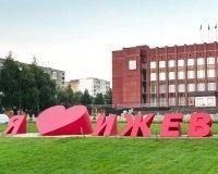 Для туристов в Ижевске есть 9 достопримечательностей