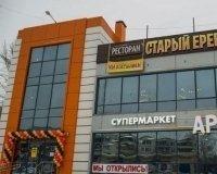 В Челябинске открылся новый «Старый Ереван»