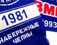 """Вышла ограниченная партия шарфов для болельщиков ФК """"Камаз"""""""