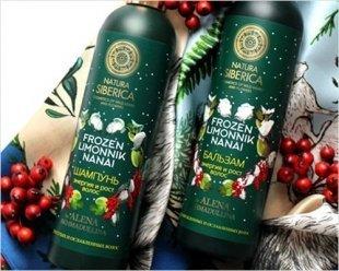 В «МЕГЕ» открылся магазин Natura Siberica