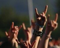 В Кургане покажут трансляцию концерта «Старый новый рок»