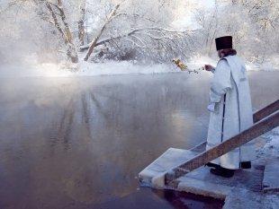 Скоро крещение: список купелей в Сургуте