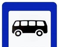 В Сургуте изменилась схема движения общественного транспорта по некоторым маршрутам