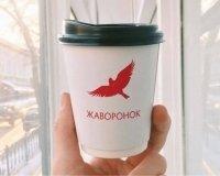 В Казани открылась кофейня «Жаворонок»